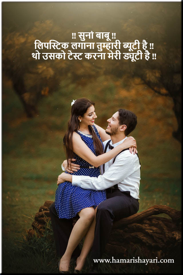 hindi-romantic-love-shayari-best-love-shayari-hindi