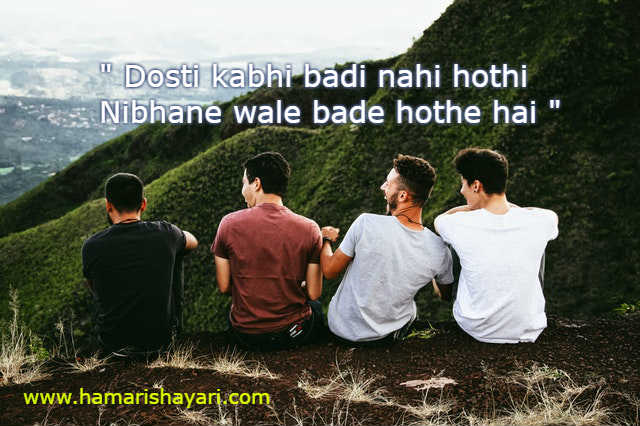 hindi-shayari-for-friends-best-friends-friendship