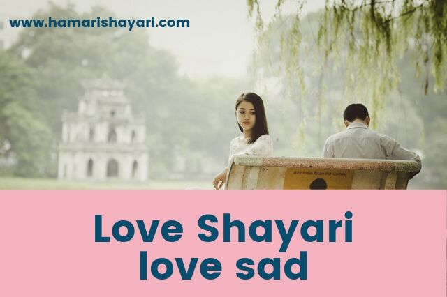 hindi-shayari-love-sad-hindi-shayari-2-line