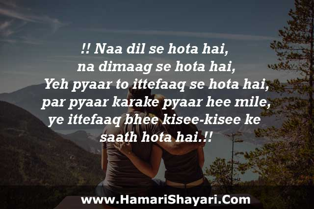 Hindi-Love----Shayari----Latest-Updated-2020