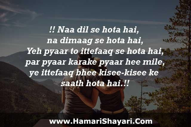 Hindi-Love----Shayari----Latest-Updated-2020
