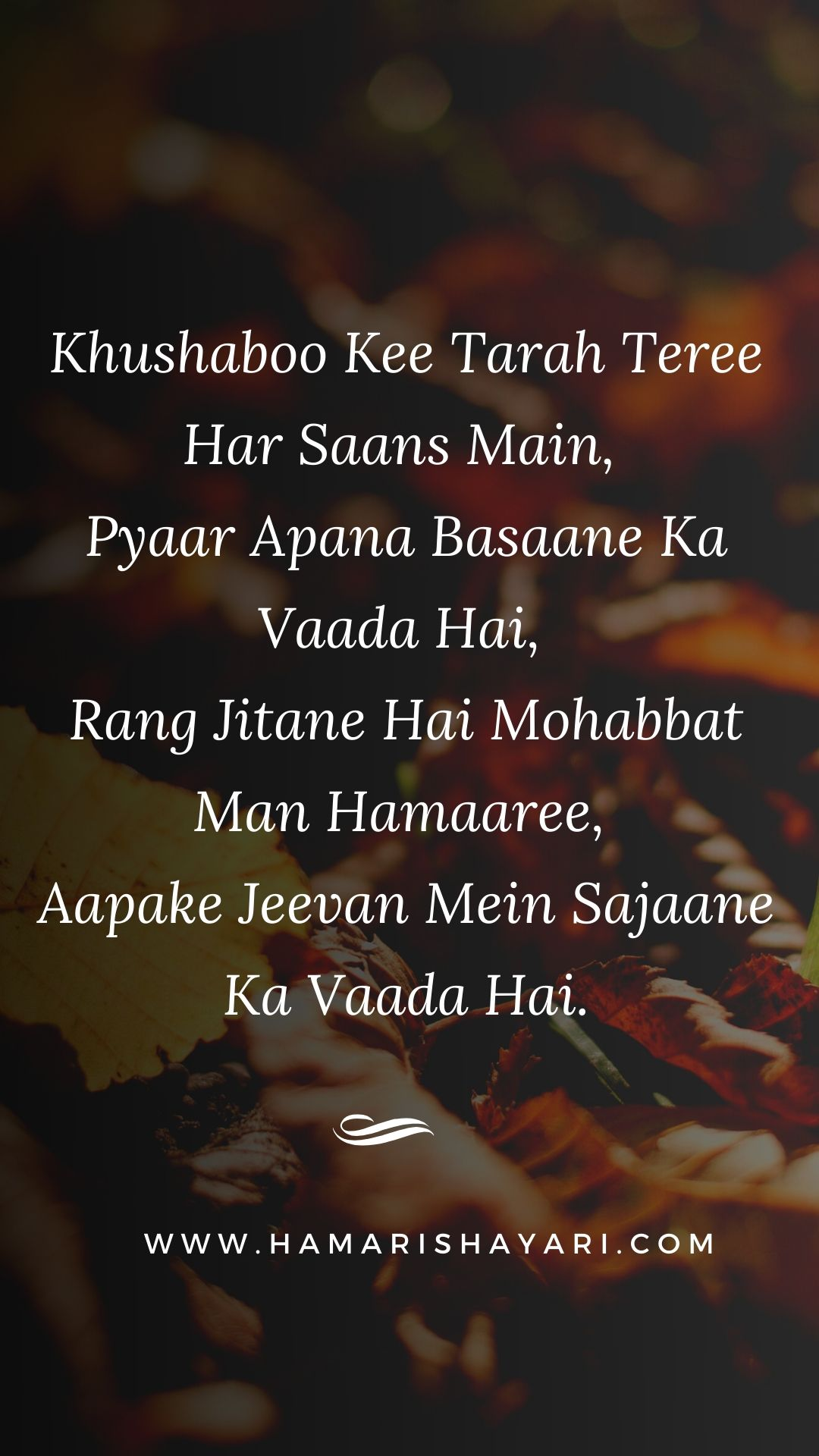 14 February Day Special Quotes with Images