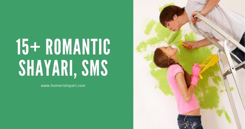 Romantic Shayari sms
