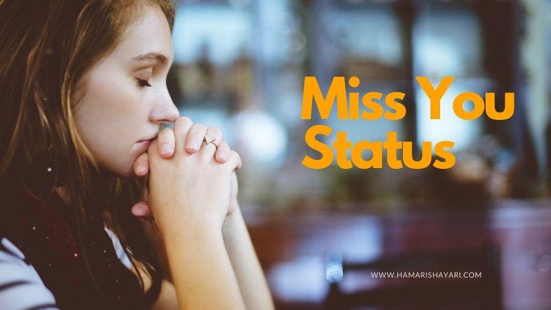 Miss U Status in Hindi